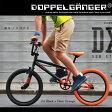 BMX ストリート 20インチ ブラックオレンジ[ペグ ハンドル 自転車 ステム ハンドル ジャイロ 自転車 ]dx20 【バレンタイン】