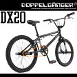 BMX ストリート 20インチ ブラック[ペグ ハンドル 自転車 ステム ハンドル ジャイロ 自転車 ]dx20 【バレンタイン】