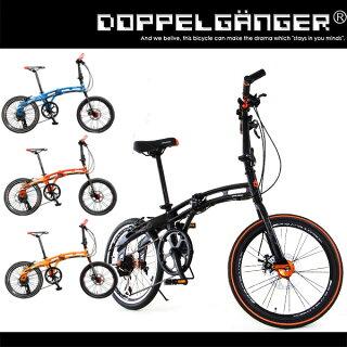 20インチ折りたたみ自転車211assaultpack[シマノ7段変速ロードバイク自転車折り畳み自転車ドッペルギャンガーDOPPELGANGER]