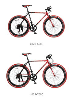 700Cクロスバイクシマノ7段変速軽量スタンドバーエンド自転車ドッペルギャンガーDOPPELGANGER402S