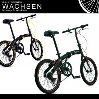 20インチ折りたたみ自転車BA-100[シマノ6段変速アルミフレーム鍵自転車折り畳み自転車ヴァクセンWACHSEN]