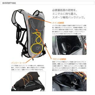 ナローサイクルバックパック[自転車バックパックバッグサイクルバッグバックリュックサックアクセサリー・グッズドッペルギャンガーDOPPELGANGER]dbm273