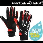 【送料無料】ウォーターレジストサイクルグローブ 手袋 メンズ レディース 冬 防寒 防水 自転車 ブランド ドッペルギャンガー アウトドア DOPPELGANGER dgl292-rd