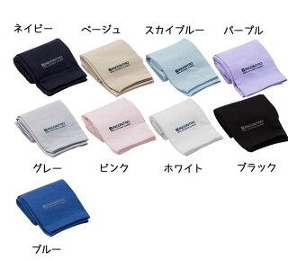 【送料無料】吸水速乾機能性サラサラアームカバー基本型2枚組UVカット冷感涼しい紫外線カット日焼け対策スポーツメンズレディース兼用