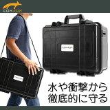 耐衝撃 ハードケース 防塵 防水 収納ケース カメラバッグ ガンケース ショックレストランク gtc-23
