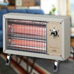 レトロ調石英管電気ストーブ800W/400W電気ヒーター暖房器具省エネおしゃれ脱衣所小型crs401wh
