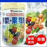 【送料無料】ホタテの力野菜・くだもの洗い30袋[果物農薬除去除菌安全野菜洗浄]