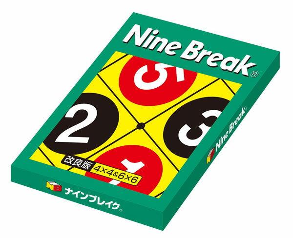 【正規品】ナインブレイク NineBreak IQパズルゲーム ボードゲーム オセロ リバーシ 休校【改良版】