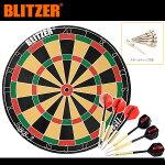 ハードダーツボード[セット練習用初心者矢フライトバレルシャフトチップボード13.5インチ静音ブリッツァーBLITZER]bb-7