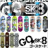 28インチ スケートボード コンプリート デッキ スケボー クルーザーキッズ ウィール ベアリング 格安 gosk8