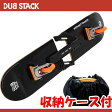 【訳あり】スケートボード スケボー リップスティック ABEC-7 ベアリング ウィール キッズ コンプリート デッキ クルーザー DUB STACK ダブスタック スプラインスケートボード DSB-13 【バレンタイン】