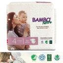 【送料無料】BAMBO Nature ベビー 無添加 紙おむつ 敏感肌 おむつかぶれ MAXI 4号 (7-14kg)27枚入り バンボネイチャー