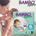 BAMBO Nature バンボネイチャー Junior 5号(12-22kg)27枚入り テープタイプ 無添加 紙おむつ 敏感肌 アトピー おむつかぶれ bn310135