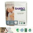 【送料無料】BAMBO Nature ベビー 無添加 おむつ 敏感肌 おむつかぶれ Maxi 4号(7-14kg)22枚入り バンボネイチャー