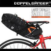 サドルバッグ サイクルバッグ 自転車 大容量 ロードバイク ドッペルギャンガー DOPPELGANGER dbs262