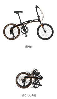 20インチ折りたたみ自転車202[シマノ7段変速アルミフレームドッペルギャンガーDOPPELGANGER]