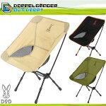 折りたたみ椅子軽量コンパクト背もたれ折りたたみチェアアウトドアチェアパイプアウトドアヘリノックスコンフォートチェアタクティカルチェア