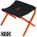 超軽量 折りたたみ椅子 コンパクト 持ち運び アウトドアチェ...