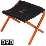 ウルトラライトマイクロチェアC1-54[折りたたみ椅子携帯椅子軽量コンパクトドッペルギャンガーアウトドアDOPPELGANGEROUTDOOR]