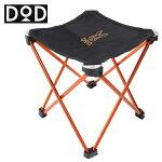 【類似品に注意】折りたたみ椅子軽量コンパクトアウトドアチェアキャンプイス折りたたみチェア背もたれなしパイプ折り畳み椅子55