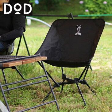 折りたたみ椅子 アウトドア 軽量 アルミ コンパクト 持ち運び 背もたれ DOD スワルスエックス c1-591-bk