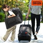 折りたたみスーツケース機内持ち込みソフト超軽量ダブルファスナーキャリーケースLサイズSサイズキャリーバッグトランク旅行用かばんフォルダブルスーツケースdcb471-gy
