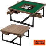 麻雀卓ローテーブル家庭用手打ち座卓おしゃれ木製ドッペルギャンガーdds490-br