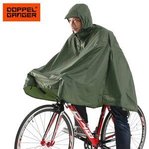 ポンチョ 自転車 メンズ レディース おしゃれ レインコート カッパ 雨具 レインウェア ドッペルギャンガー DOPPELGANGER サイクルポンチョ drw343-kh