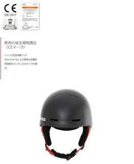 ヘルメット耳あてBMX自転車スケーボースケートボードスノーボードスノボーdoppelgangerドッペルギャンガーdsa-8
