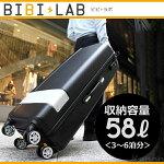 折りたたみスーツケース[機内持ち込み超軽量ダブルファスナーLサイズSサイズフォルダブルスーツケースキャリーバッグトランク旅行用かばんトートバッグ]dcb277-bk