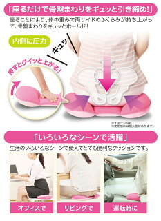 【送料無料】マシュマロクッション腰痛対策抱き枕うつぶせ枕ビーズ授乳クッション首枕ネックピローふわふわホイップクッション