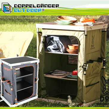 折りたたみ テーブル 机 作業台 ワードローブ ドッペルギャンガー アウトドア DOPPELGANGER OUTDOOR マルチキッチンテーブル tb1-38