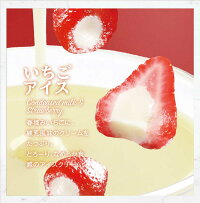 アイスクリーム食品ロス訳ありアイス詰め合わせ福袋もったいない苺アイススイーツコロナおしゃれチョコボール一口アイスセット