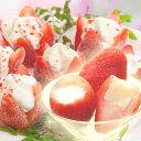 花いちごのアイス&苺アイス
