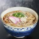 鹿野屋冷凍そば (5食×2袋)スープ付【smtb-kd】