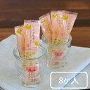 福を呼び縁を結ぶ寿製菓で買える「鳥取のお土産 山陰二十世紀梨&コラーゲンゼリー8ヶ入【ラッキーシール対応】20世紀梨 スティックゼリー ギフト 内祝 果肉入り パケ買い かわいい」の画像です。価格は648円になります。