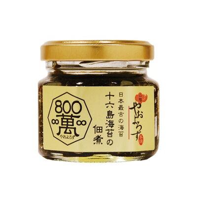 島根名産_寿製菓【 日本最古の海苔 十六島海苔(うっぷるいのり)の佃煮 】