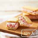 ラズベリークリームサンドクッキー