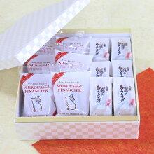 ありがとうさぎBOX〜うさぎ&フィナンシェご縁箱〜寿製菓ありがとう感謝贈り物お礼お菓子詰合せ入学祝い卒業祝いお祝い内祝いギフト