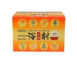 ウチダの浴剤◆30g×10包