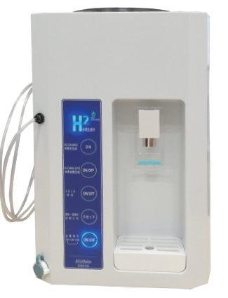 【水素吸入機能付き】ピュアラス mini Deluxe水素水生成器 サーバー 水素水サーバー 水素吸入器 水 健康