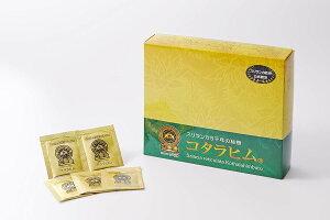コタラヒム(1g×90包)スリランカ、健康茶