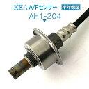 KEA A/Fセンサー ( O2センサー ) AH1-204 ( ヴェゼル RU1 RU2...