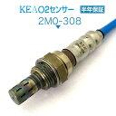 KEA A/Fセンサー ( O2センサー ) AT0-201 ( マークX GRX120 GRX121 GRX125 89467-30010 左右側用 )