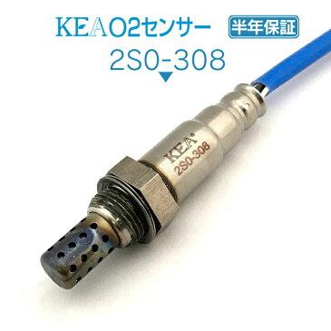 KEA O2センサー 2S0-308 ( ワゴンR MC11S MC21S 18213-76G51 ターボ車用 )