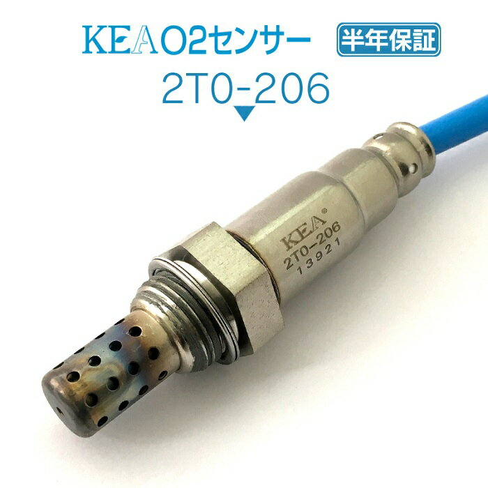 排気系パーツ, O2センサー KEA O2 2T0-206 ( UCF30 UCF31 89465-50120 )