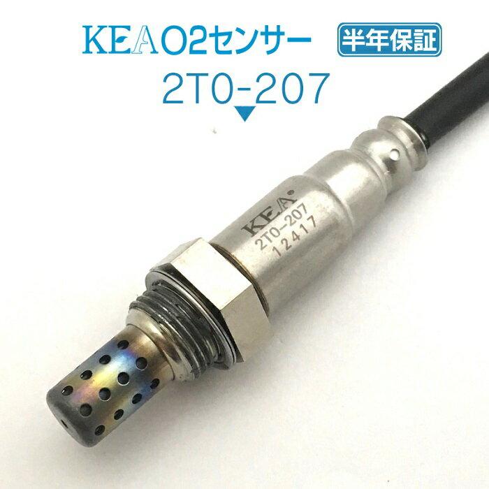 排気系パーツ, O2センサー KEA O2 2T0-207 ( UCF30 UCF31 89465-50130 )
