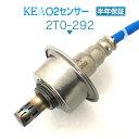 KEA O2センサー 2T0-292 ( ファンカーゴ NCP25 89465-52210 )
