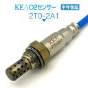 KEA O2センサー 2T0-2A1 ( ブレビス JCG11 89465-30530 リア...