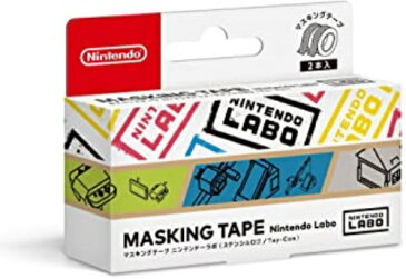 マスキングテープ Nintendo Labo (ステンシルロゴ/Toy-Con)[新品]